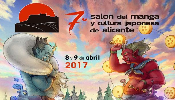 La cultura japonesa volverá a Alicante en su 7º Salón del Manga