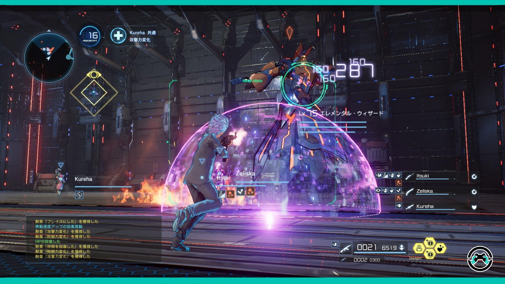 Novedades sobre el primer contenido descargable de Sword Art Online: Fatal Bullet