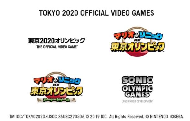SEGA apuesta por los Juegos Olímpicos de Tokyo 2020