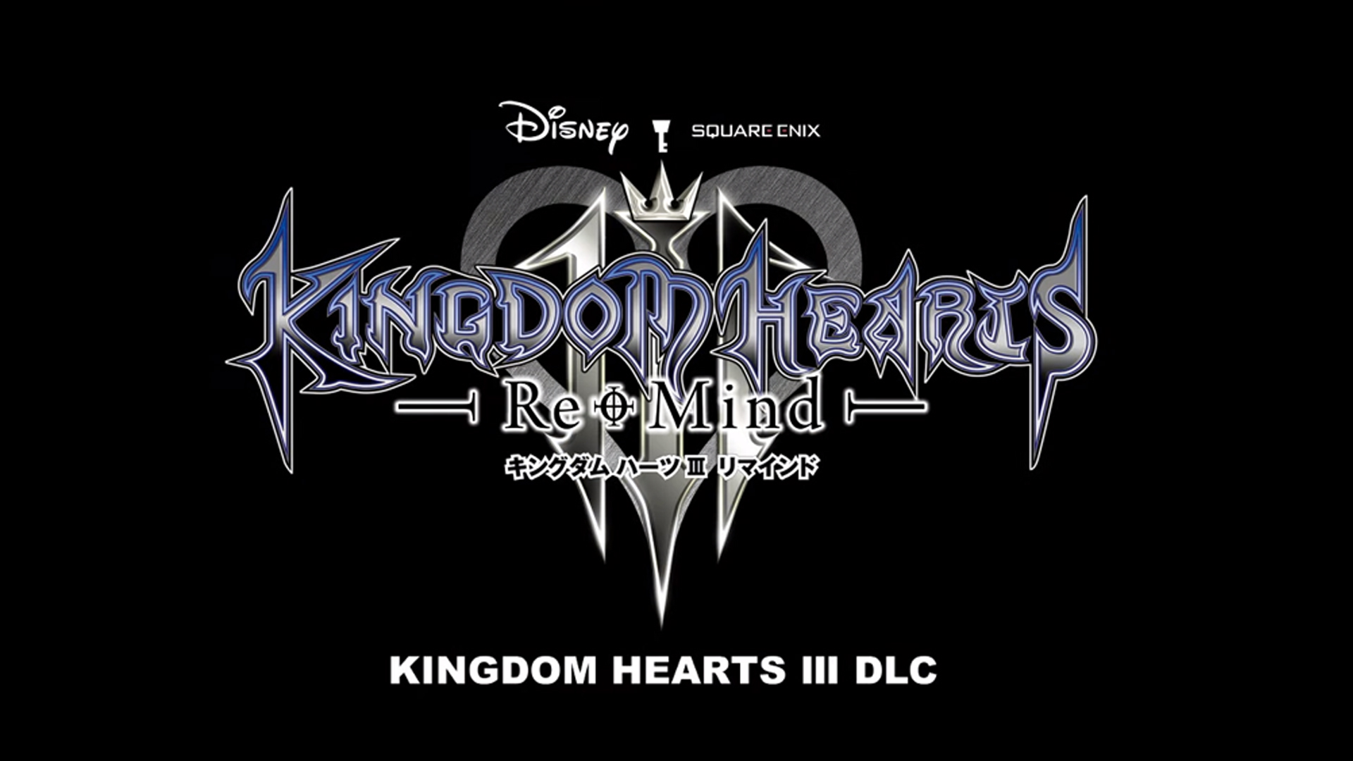 E3 2019: Así es ReMind, el primer DLC de Kingdom Hearts 3