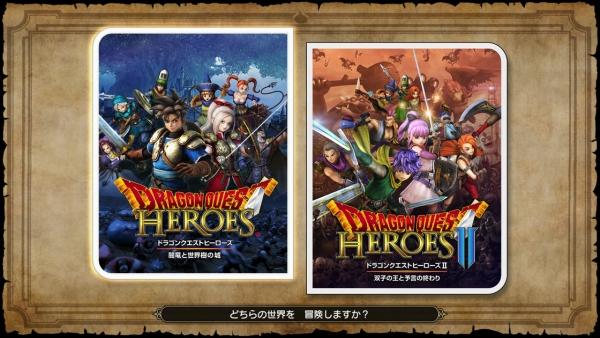 [Rumor] Dragon Quest: Heroes 1-2 de Nintendo Switch llegará finalmente a occidente