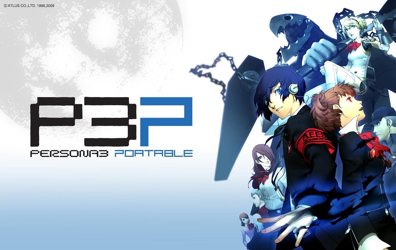 [Análisis] Persona 3 Portable, o la lucha por vivir