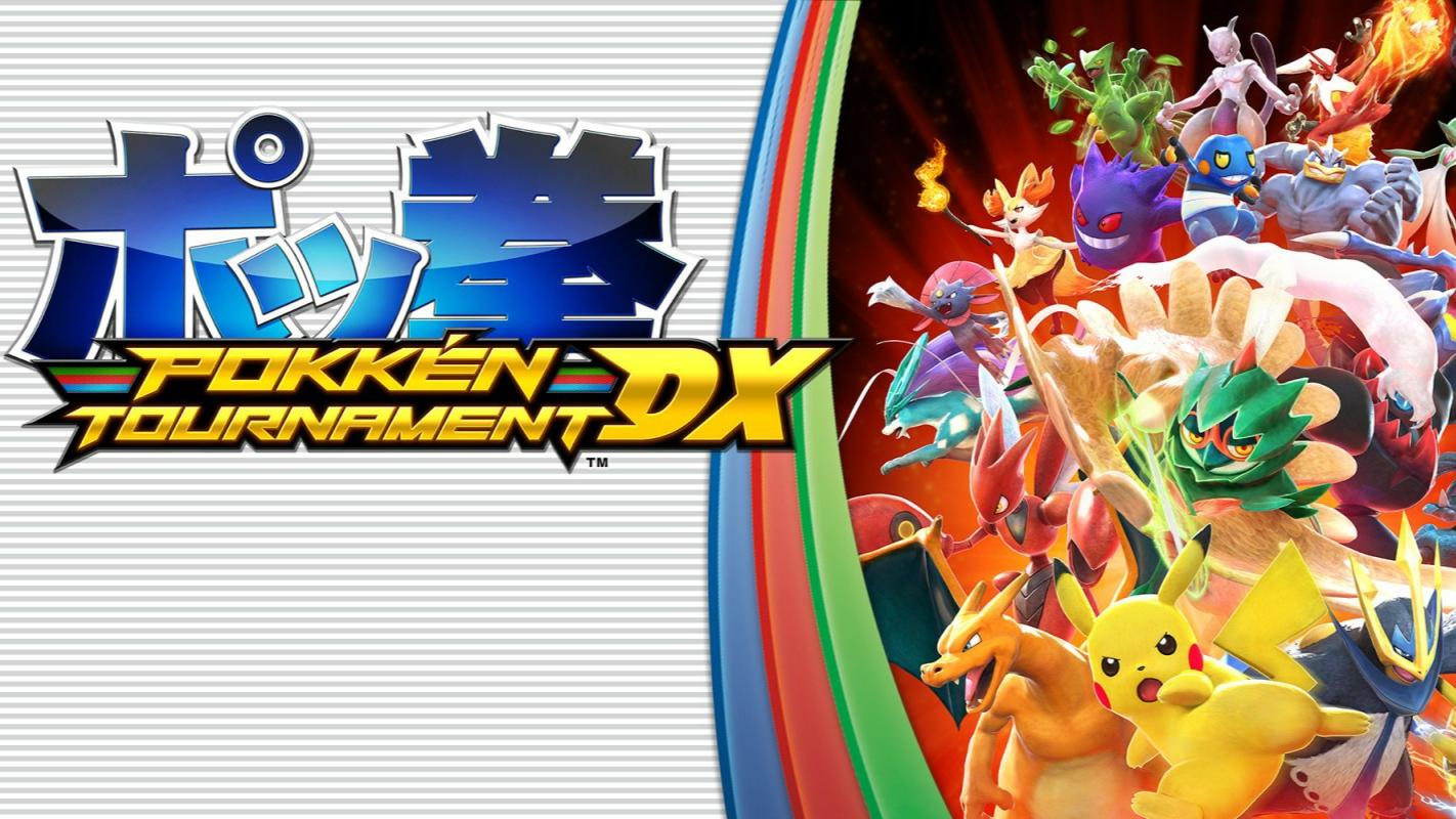 Los usuarios japoneses de Nintendo Switch Online podrán jugar a Pokkén Tournament DX por un tiempo limitado