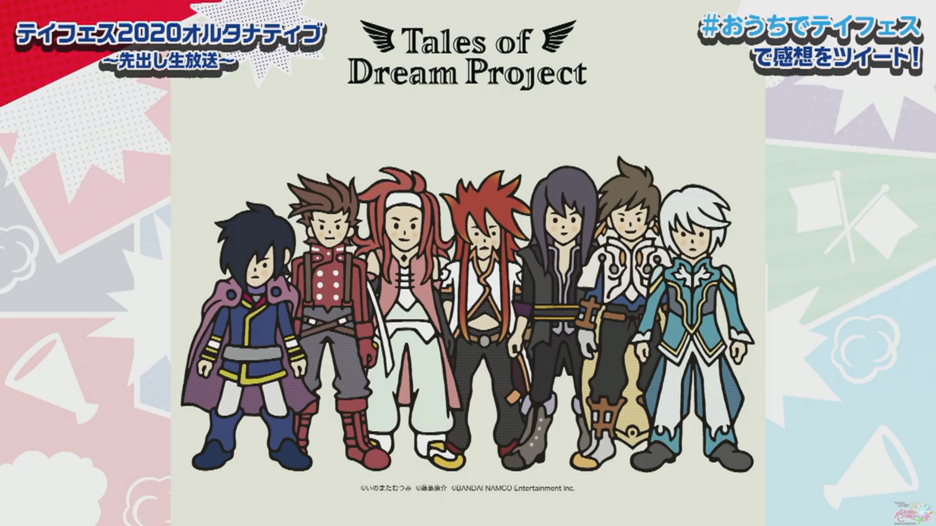 Bandai Namco, tenemos que hablar de Tales of y su 25 aniversario