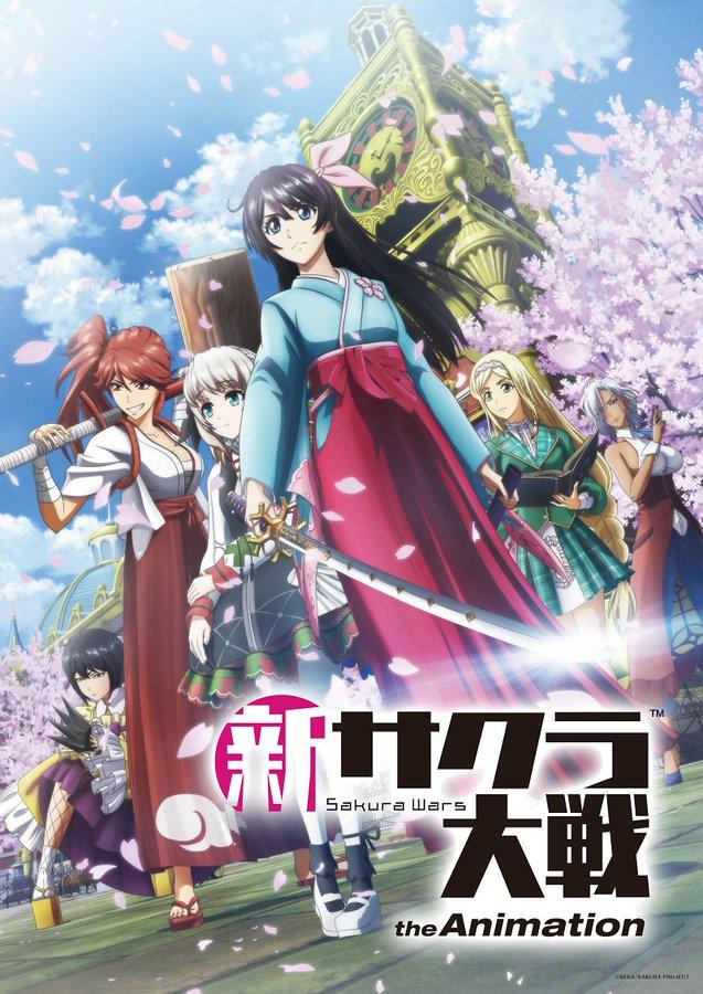 Sakura Wars, el exclusivo olvidado de PlayStation 4
