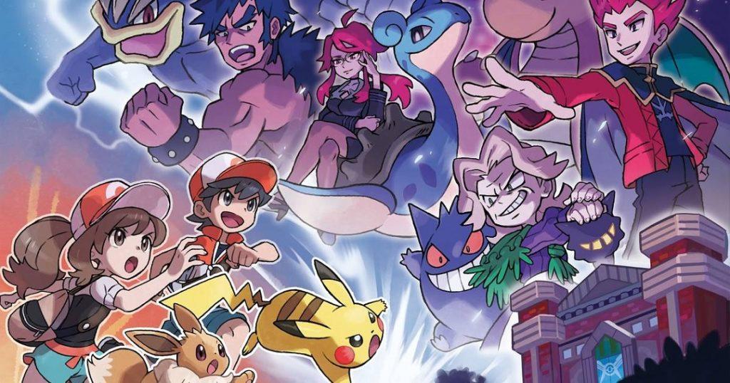 [Rumor] ¿Pokémon Let's Go: Catching? Un juego salvaje podría haber aparecido